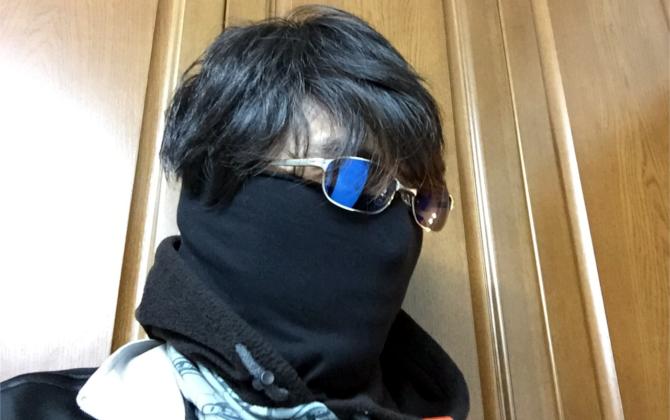 OSPフェイスマスク
