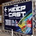 心躍る釣り具の祭典!「2018キープキャスト」に行ってきたよ! Part1