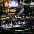 2019年バスマスター・エリートシリーズ・スケジュール!B.A.S.S. Bassmaster Elite 2019